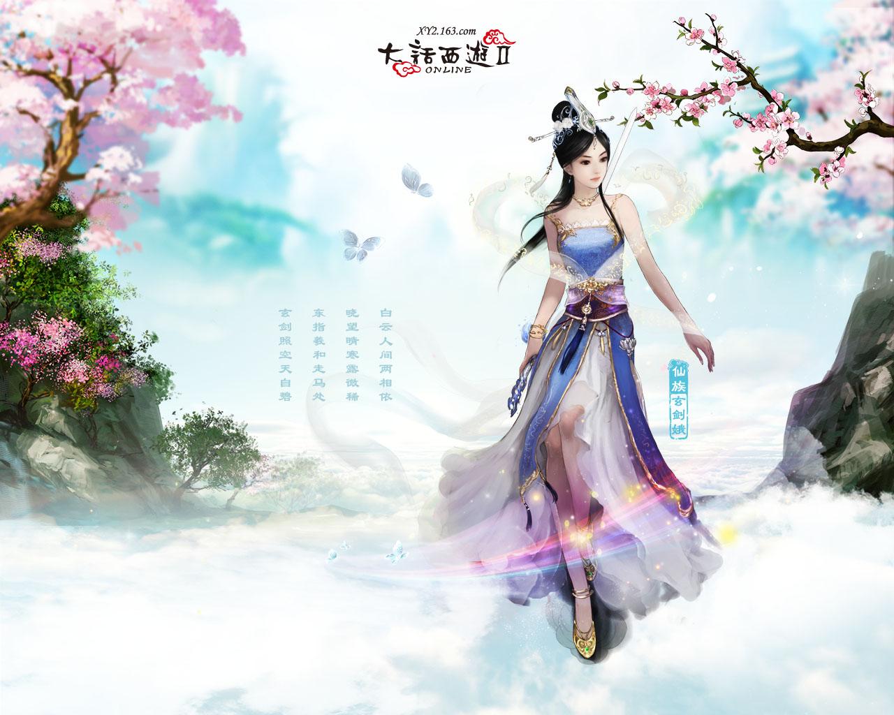 中国风游戏桌面壁纸高清